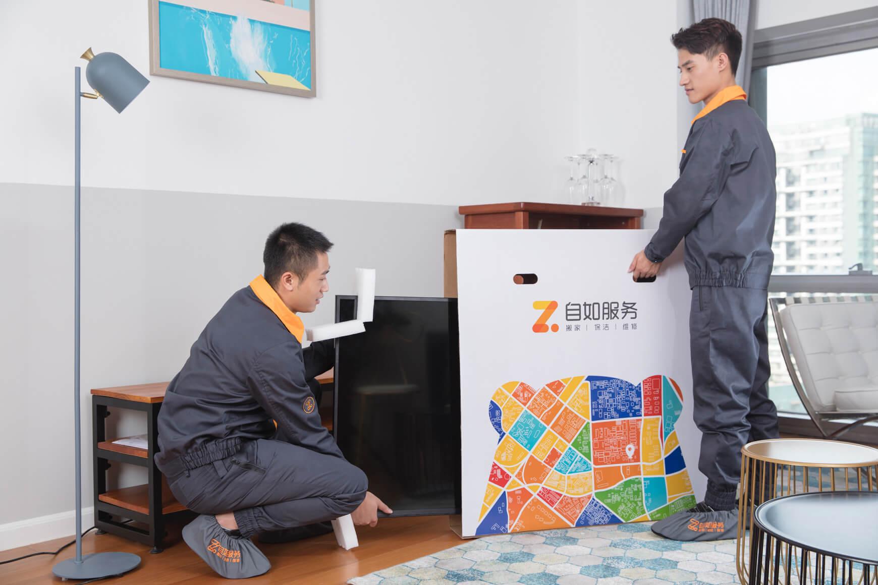杭州每一次搬家都珍贵